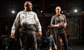 The Tragedy of Othello, the Moor of Venice at Court Theatre