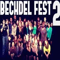 Bechdel Fest 2