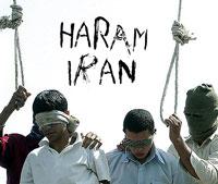 Haram Iran